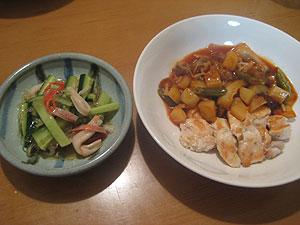 夏野菜のケチャップ煮