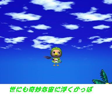 RUU_0004.jpg