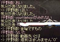 youf.jpg