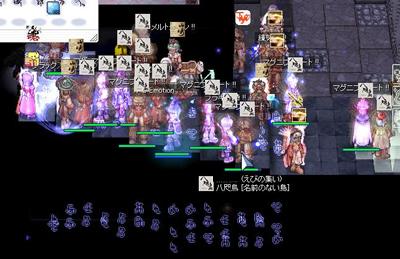 20070603_01.jpg