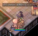A-E Emotion