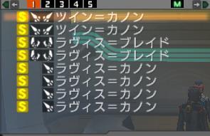 tamashi.jpg