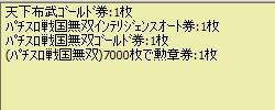 081220_00.jpg