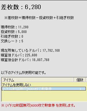 081220_05.jpg