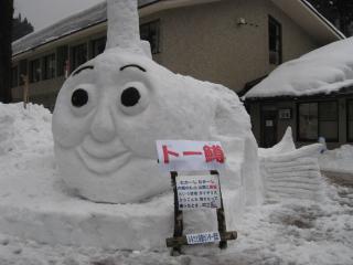 201002228_snow