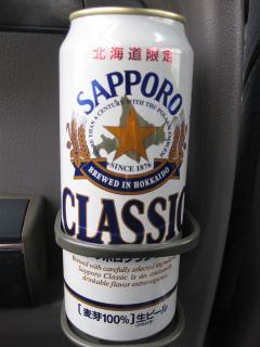 201003102_beer