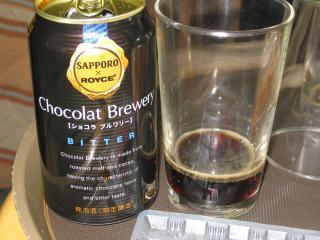 201003189_beer