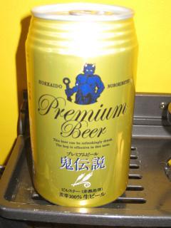 201003192_beer