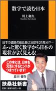 book-sn01.jpg