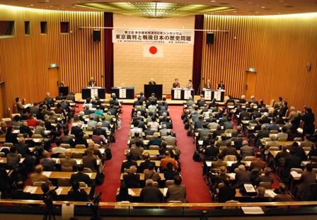 東京裁判シンポ2
