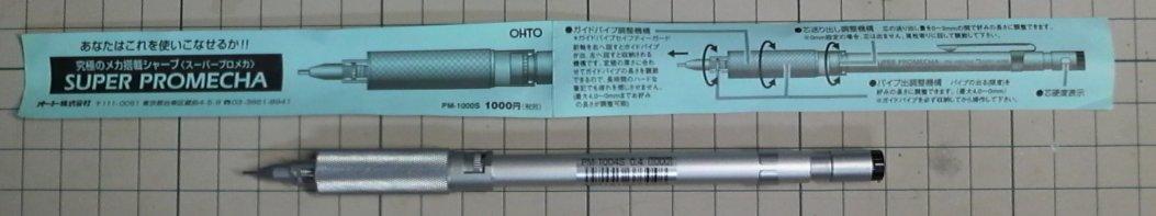 PM-1004S04 (5)