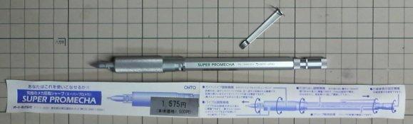 PM-1504S04 (6)