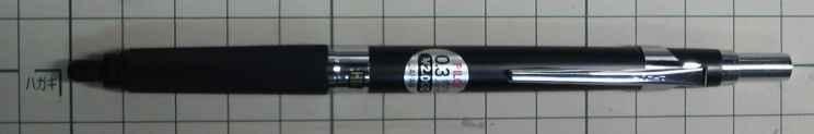 H-2103 (1)