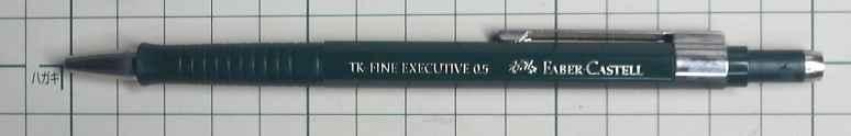 tk-fineexective05 (1)