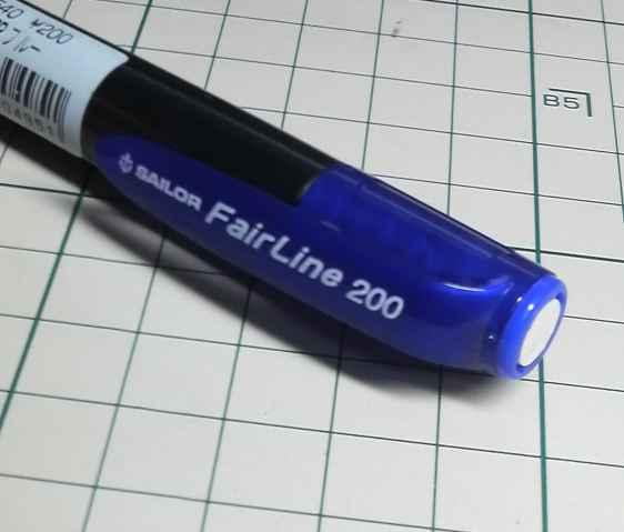 fairline200 (1)