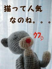 c10022.jpg