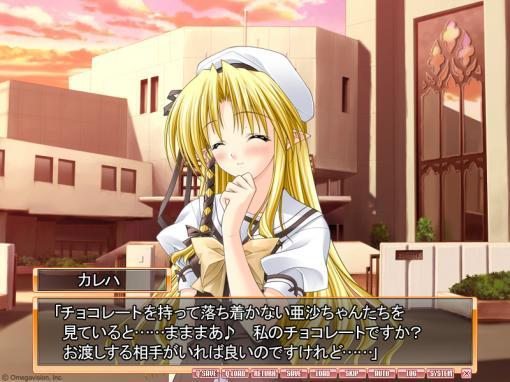 wp_valentine2010_06_kar_convert_20100206152612.jpg