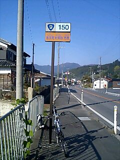 150km.jpg