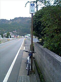 50km.jpg