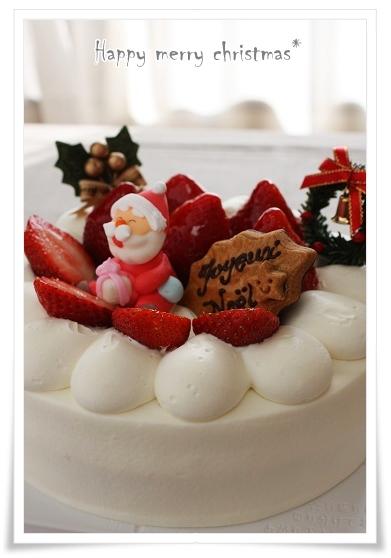 クリスマスケーキ6号