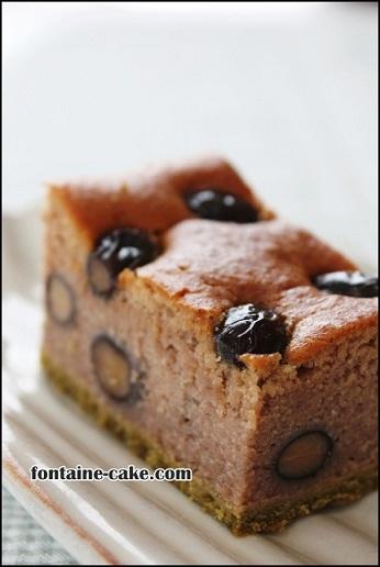 栗と黒豆のスフレケーキ