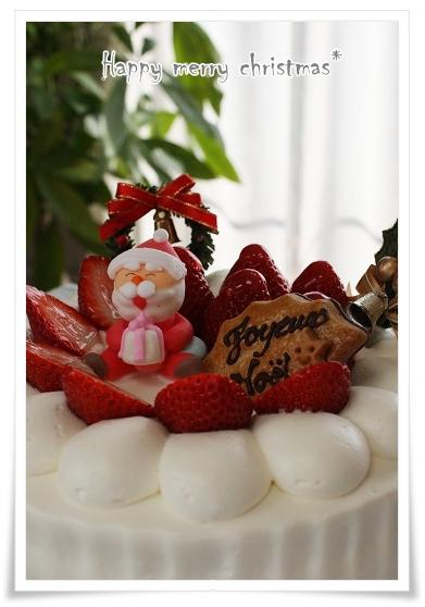 クリスマスケーキ7号