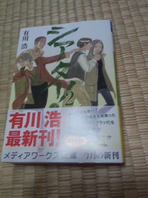 DSC_0108.jpg