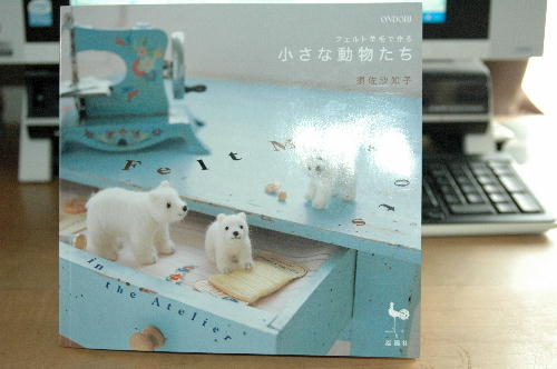 DSC_0162book.jpg