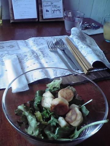 ガレット野菜