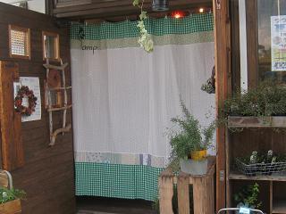 lampカーテン1