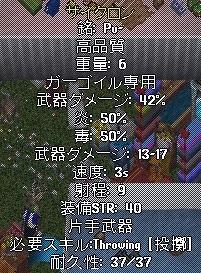 110929buki.jpg