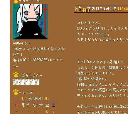 2010y04m29d_010912935.jpg
