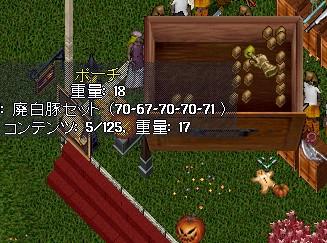 2010y04m30d_001459815.jpg