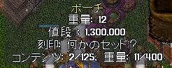 2010y05m30d_165458206.jpg