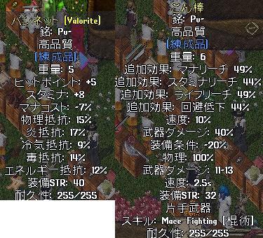 2010y05m30d_165526857.jpg