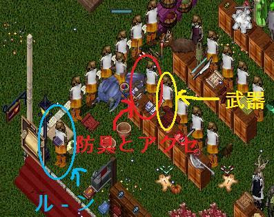 2010y05m30d_170351812.jpg