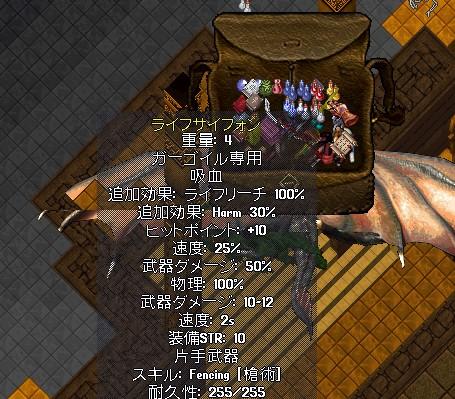 2010y06m29d_215958749.jpg