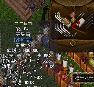 2010y06m30d_000148938.jpg