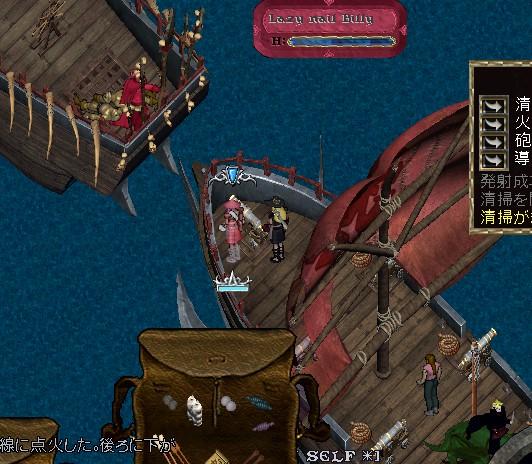 110130海賊1