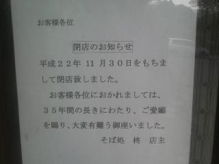 2011081715220000.jpg