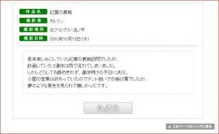 yamakei1.jpg
