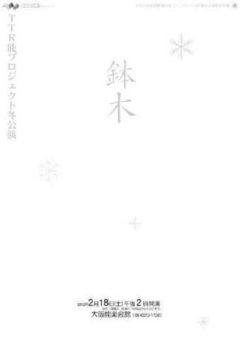 5f46d9e7-s_20120111184004.jpg