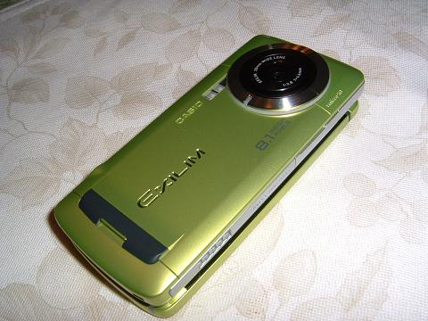 エクスリム携帯0001