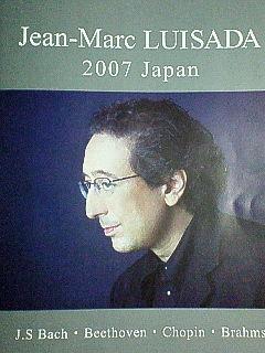 200710291401000.jpg