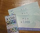 200712071832000.jpg