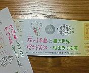 200801181726000.jpg