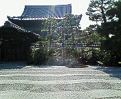 200802111239000.jpg