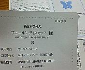 200807291828000.jpg