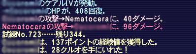 WS000273.jpg