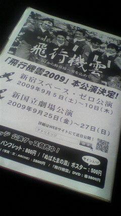2009051306570000.jpg